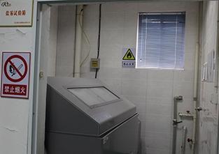 实验仪器(2)